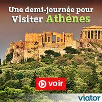 viator - Grèce Athènes