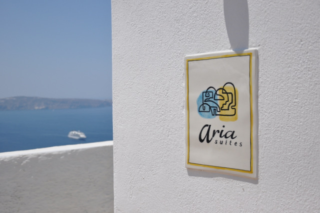 Coup de coeur pour loger à Santorin : l'hôtel Aria Suites