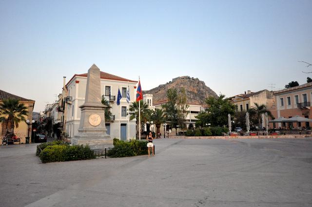 Place de Nauplie