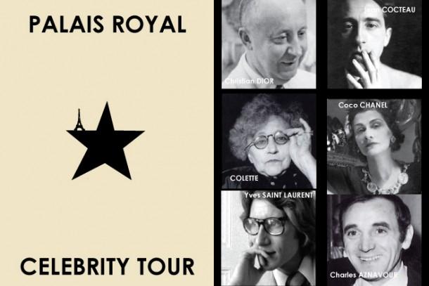 gabarit-visite-photomaton-palais-royal