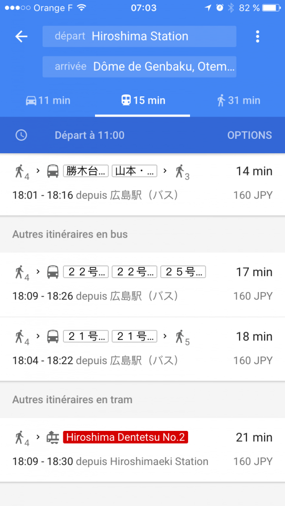 google-maps-iphone-japon