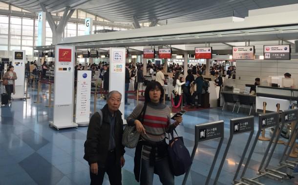 haneda-airport-tokyo