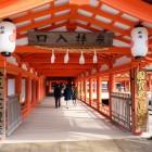japon-miyajima-2