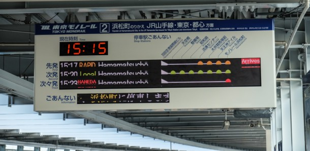 japon-tokyo-205